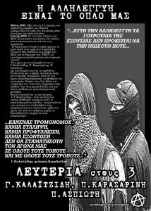 leuteria3
