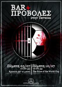bar k provoli1-01